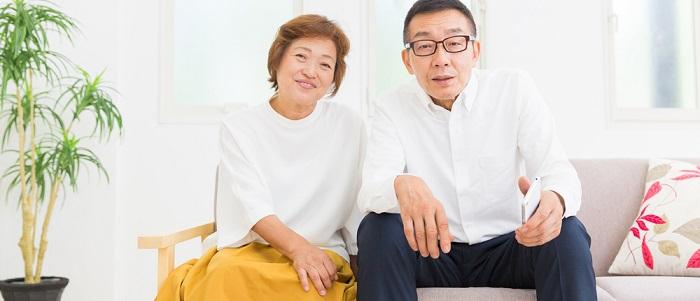 老前整理とは一体何?