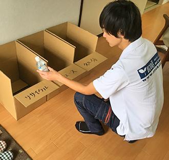 千葉県で遺品整理のご依頼をお考えですか?
