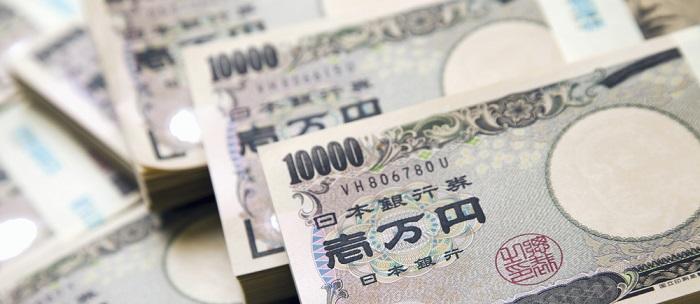 遺品整理に100万円かかった!?